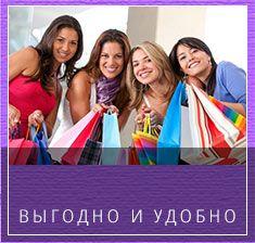совместные покупки колготок и чулок